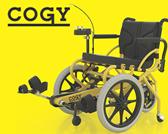 足こぎ車椅子 cogy